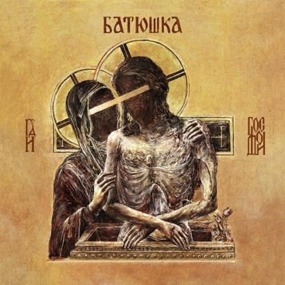 "Batushka ""Hospodi Yellow LP"""